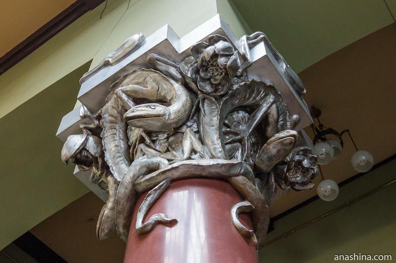 Лилии и саламандры, особняк Рябушинского, Москва