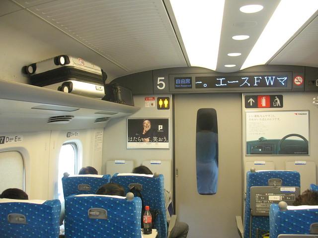 Shinkansen Hikari, Toilet is okupate
