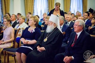 День России 400