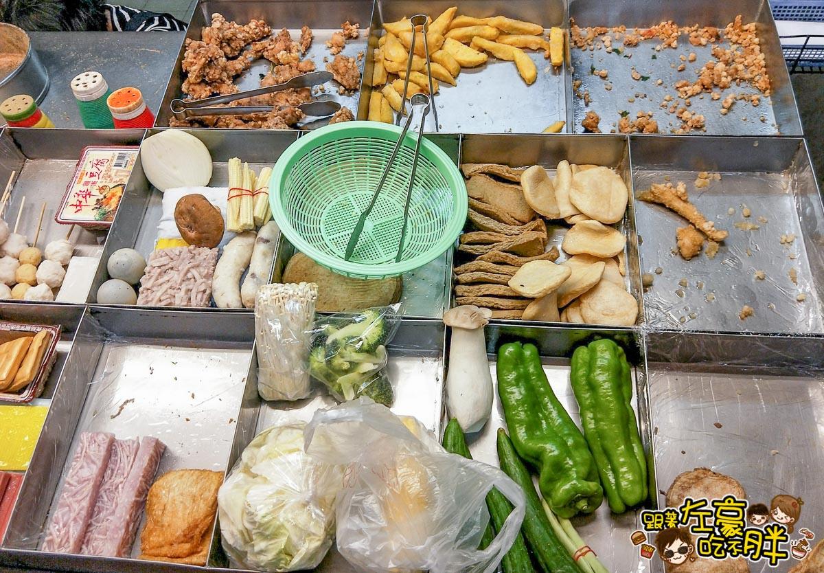 鳳山佳香鹽酥雞-2
