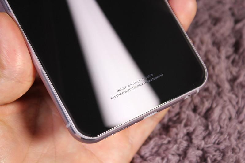 Zenfone 5 開封レビュー (52)
