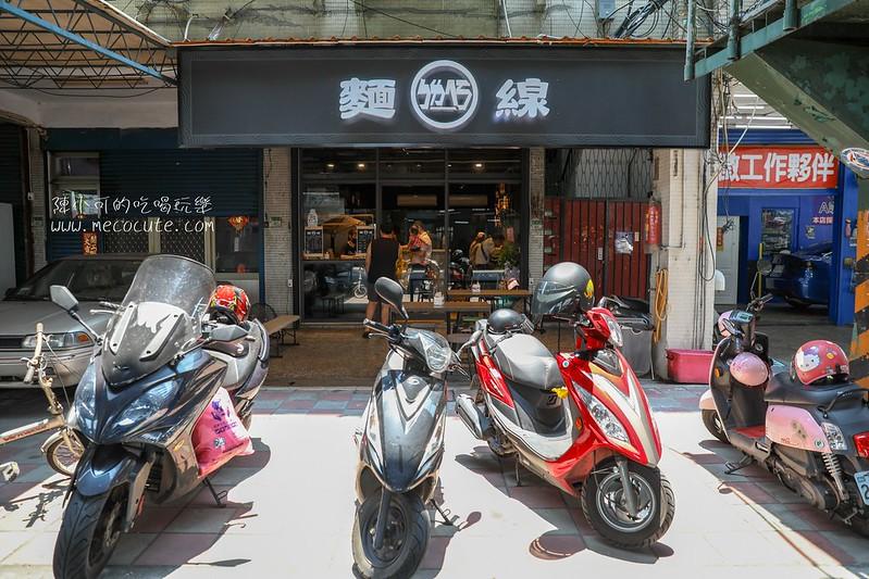 新開幕~麵線黑黑的!ㄅㄌㄟㄎ創意麵線,鐵板料理變身台灣麵線小吃!