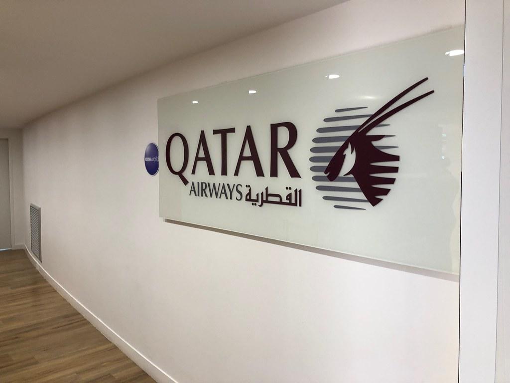 Qatar lounge at Paris CDG 63