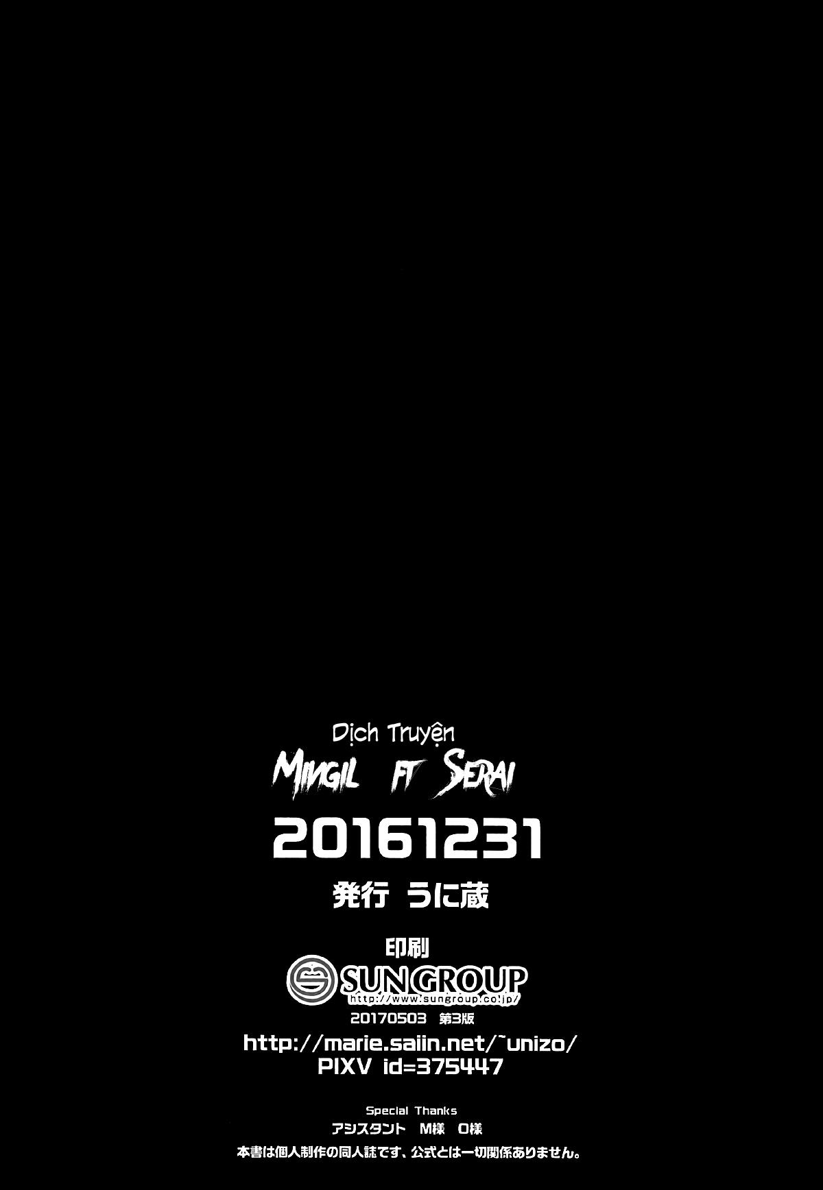 HentaiVN.net - Ảnh 23 - Chimimouryou Kikikaikai (Fate/Grand Order) [Việt Sub] - [うに蔵 (うに蔵)] 痴魅妄陵嬉々快界 (Fate/Grand Order) - Oneshot
