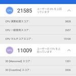 Elephone P8 mini ベンチマーク検証編 (5)
