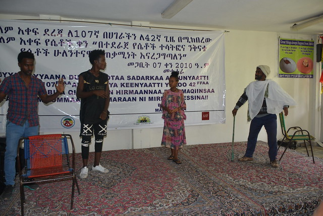 AHF Ethiopia - HIV/AIDS Testing - AIDS Healthcare Foundation