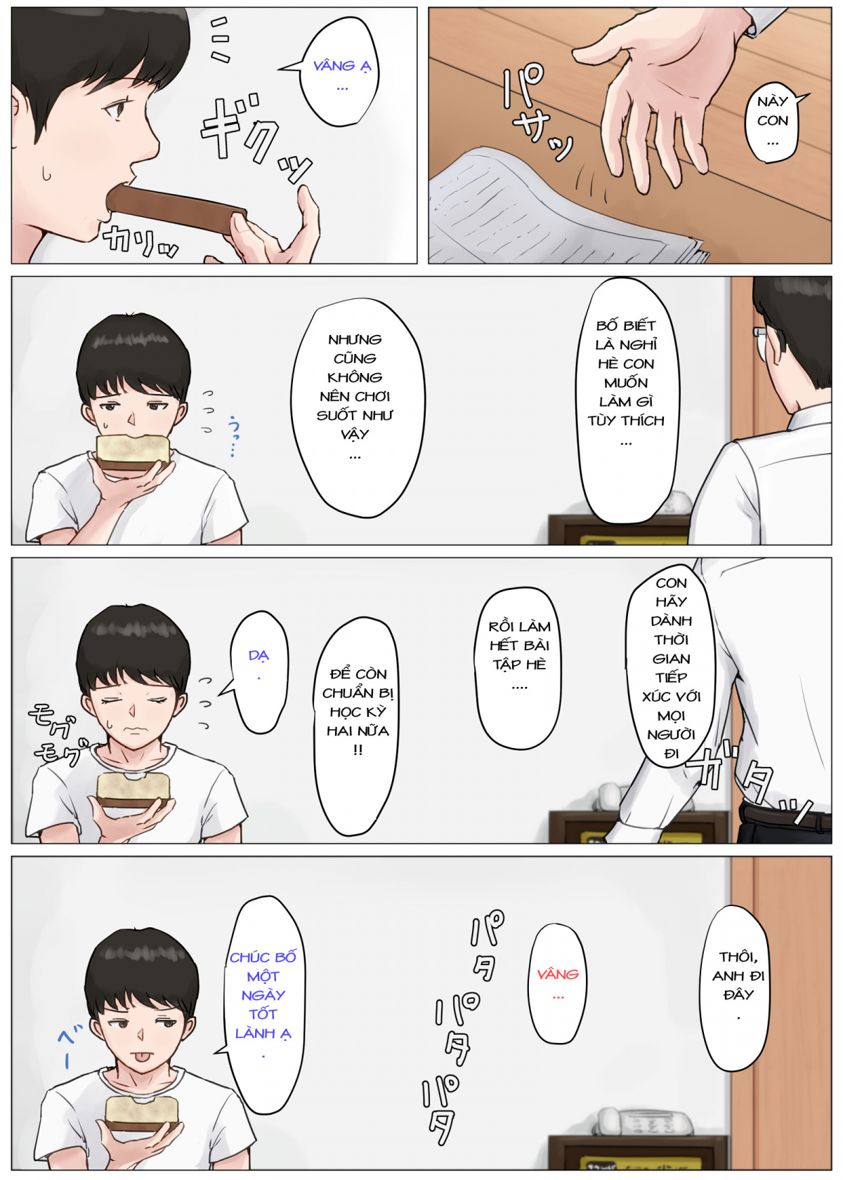 HentaiVN.net - Ảnh 13 - Kaa-san Janakya Dame Nanda!! 3 ~Natsuyasumi Zenpen~ - Mother it has to be you ~Summer Holiday First Part 1~ - Oneshot