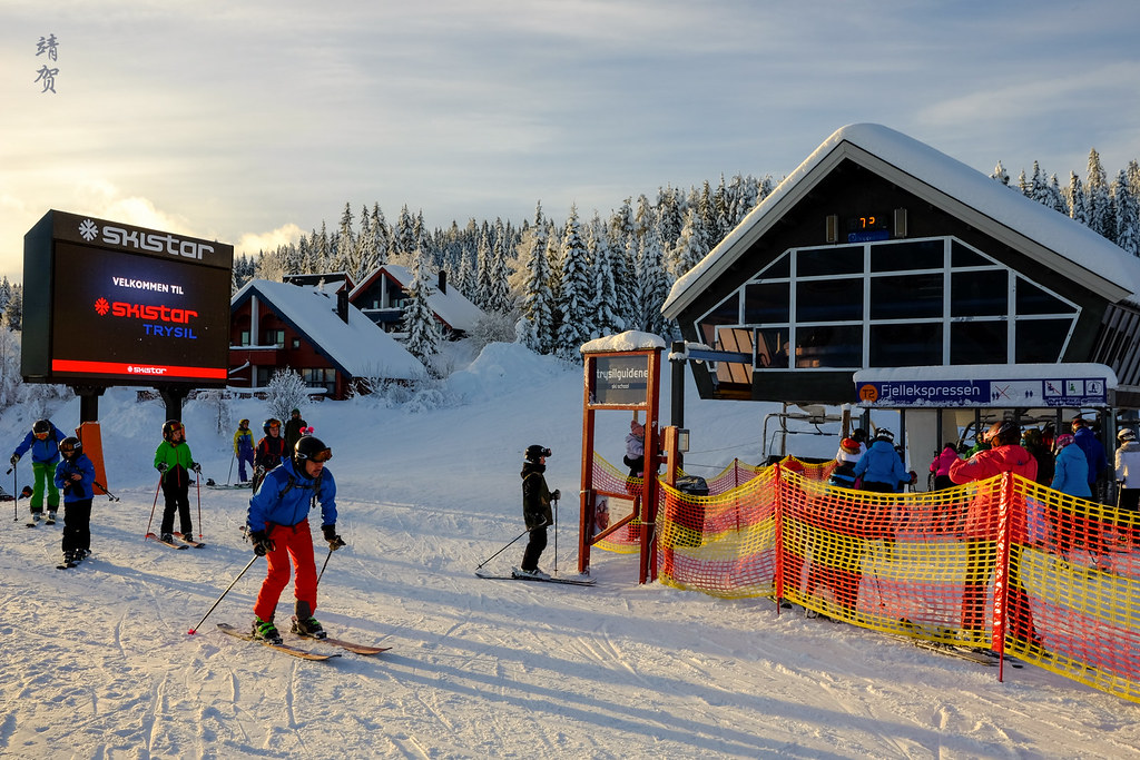 Welcome to Trysil Turistsenter