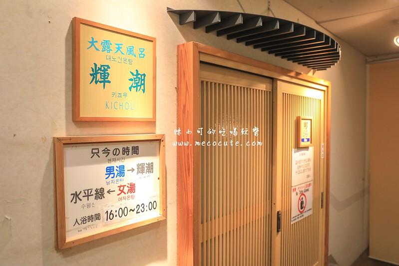 Aoshima Grand Hotel,日本住宿,日本旅遊,青島グランドホテル飯店,鹿兒島住宿,鹿兒島溫泉飯店 @陳小可的吃喝玩樂