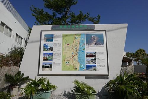 aoshimajinja021