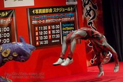 U_NEW_GENERATION_in_solamachi-178