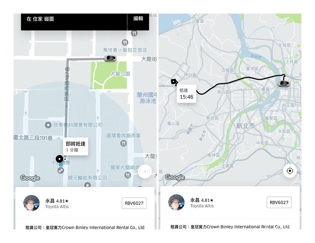 uber (3)
