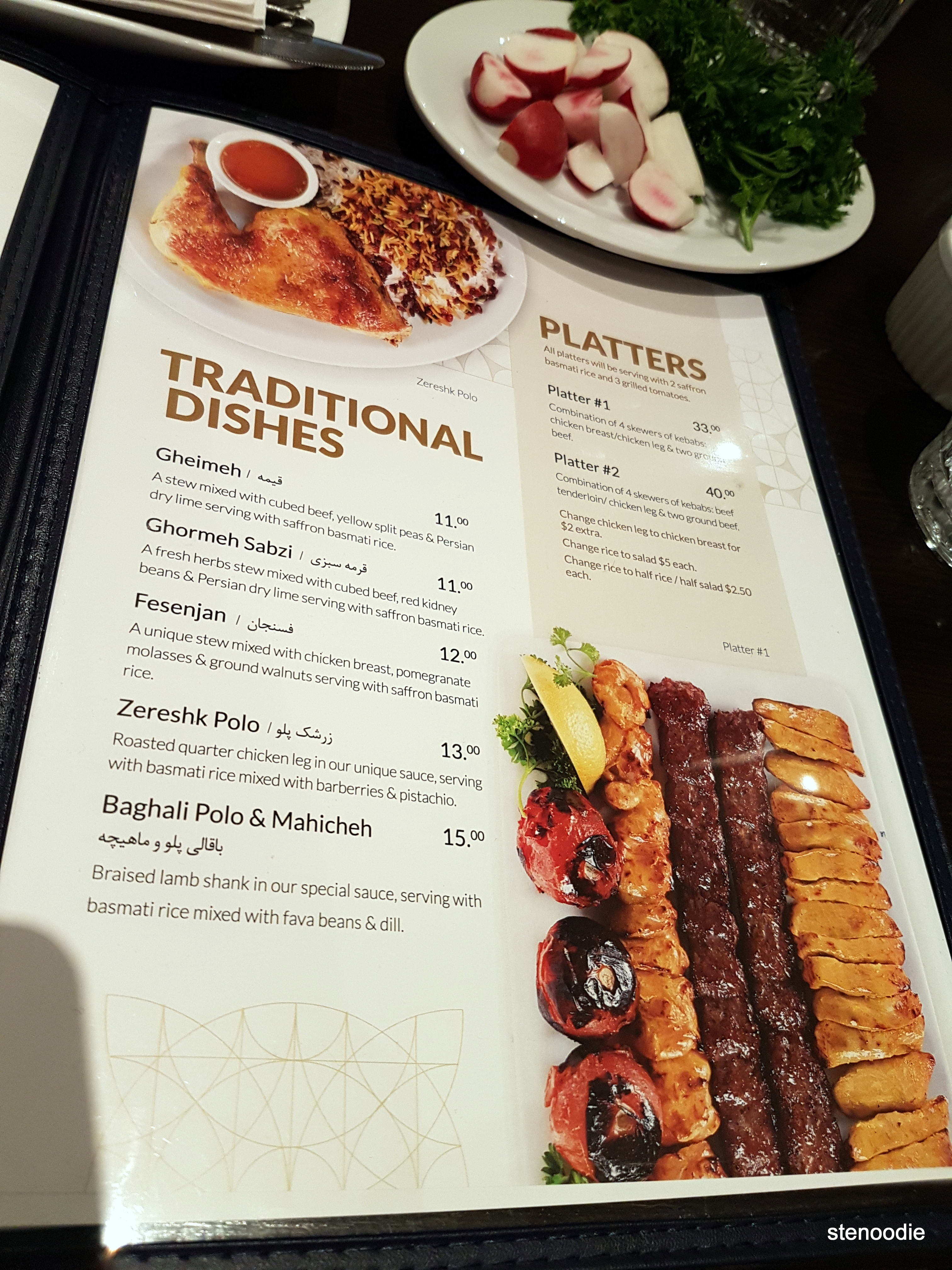 Shater Abbas menu and prices