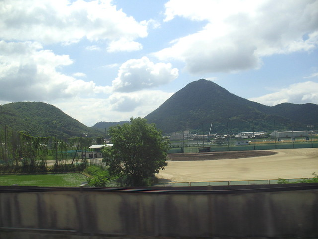View from Shinkansen