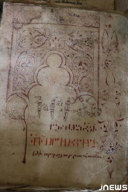 ձեռագիր8