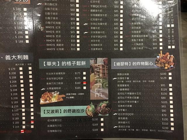 沙拉、鬆餅、炸物@鬍子茶who's tea永和店