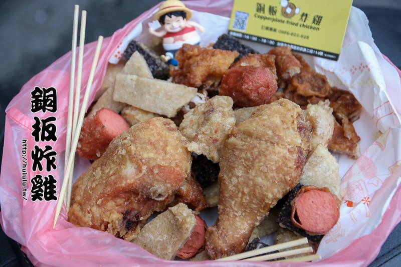 台南美食 午茶來點台式味,酥脆多汁炸雞味!七里香必點大推薦。『銅板炸雞』海安路|府前路|外送|