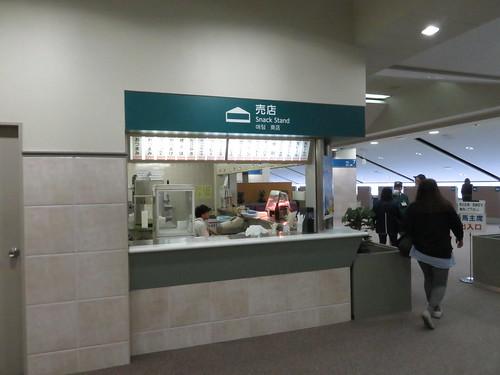 福島競馬場の5階馬主席脇の売店