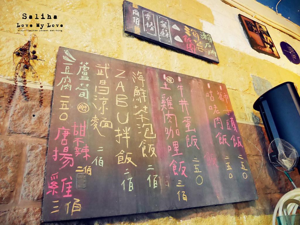台北士林區天母ZABU食堂 (6)