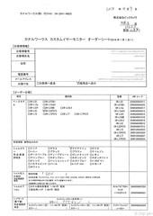 180409_order1_LR.jpg