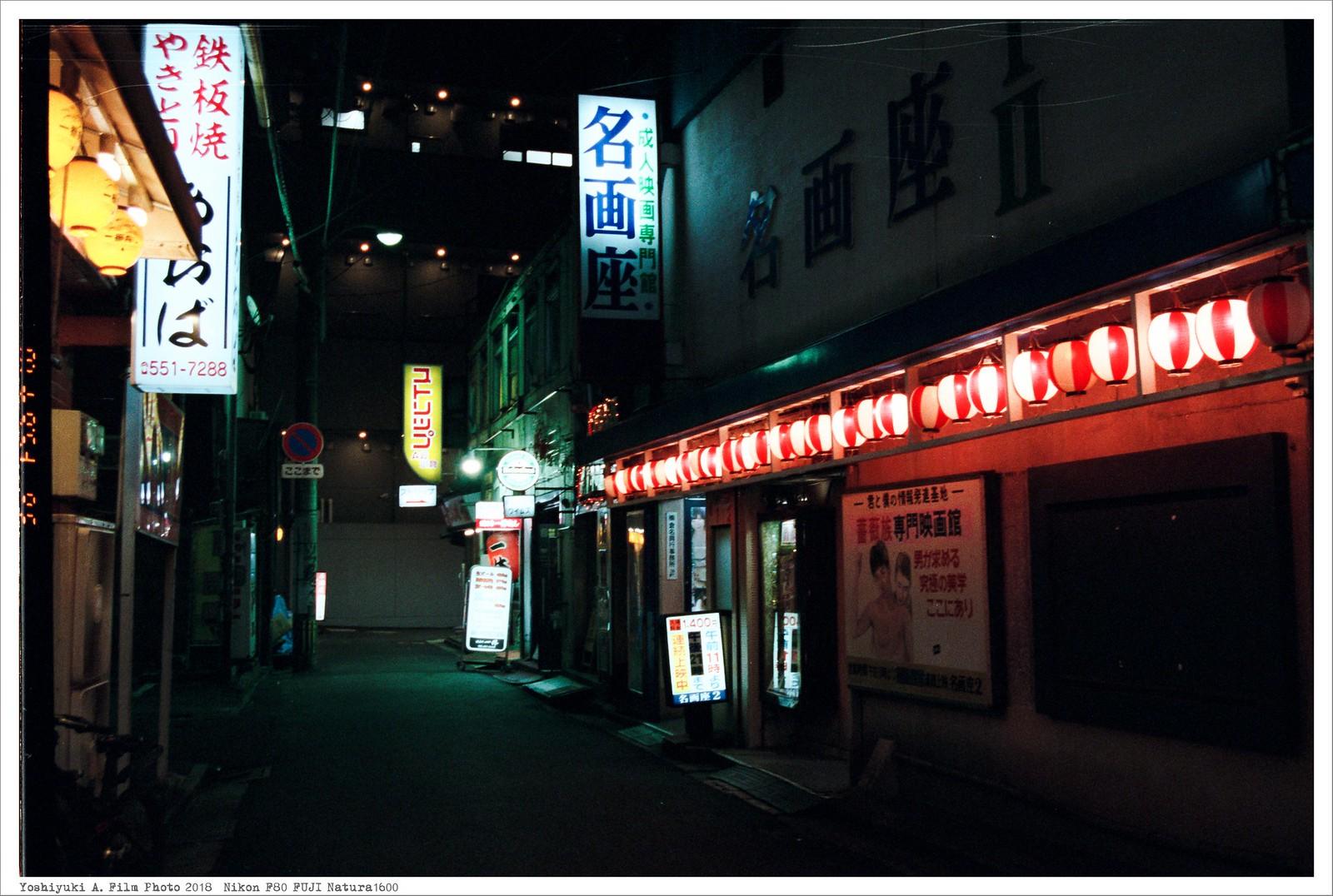 北九州市 小倉 Nikon_F80_FUJI_Natura1600__03