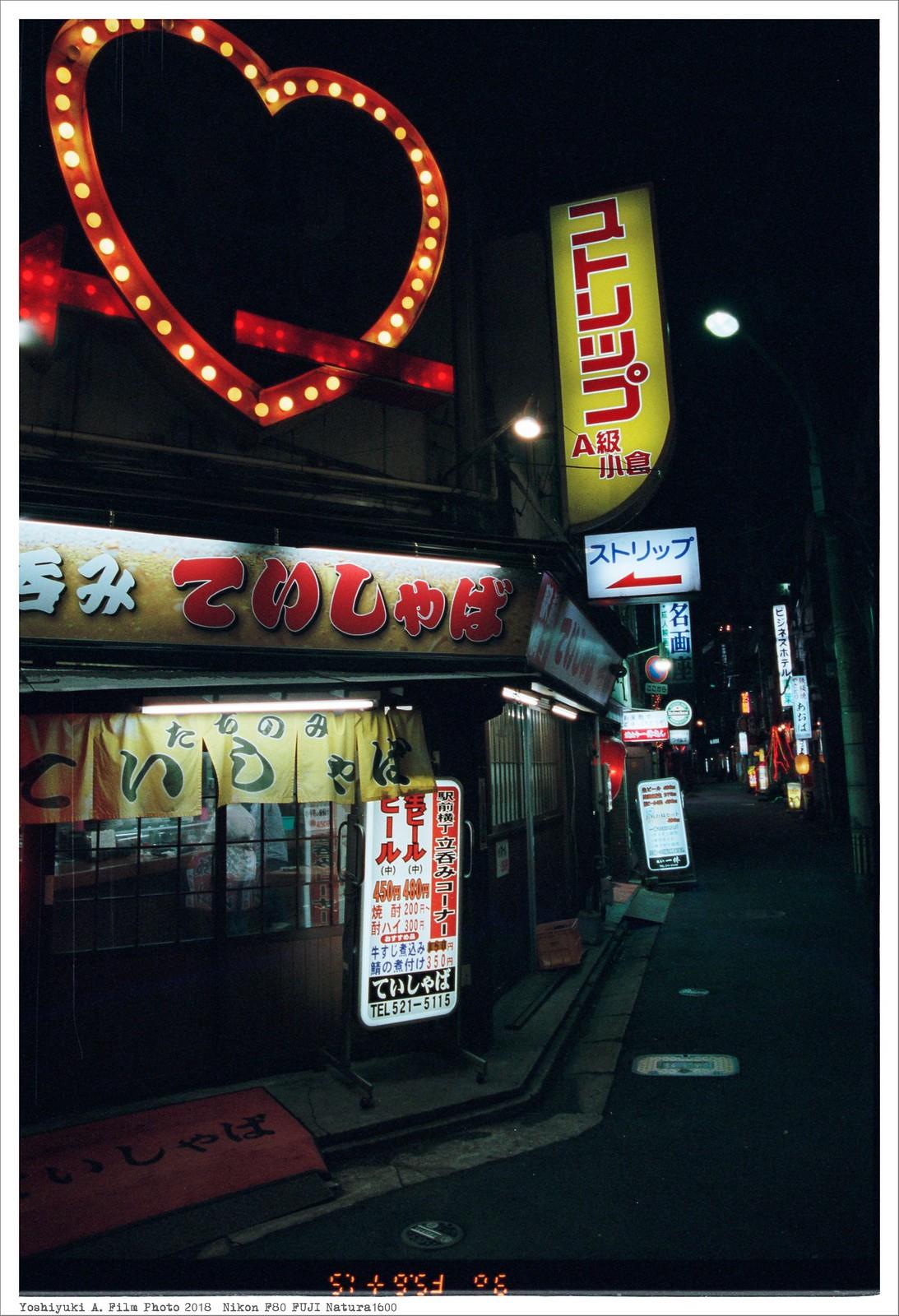 北九州市 小倉 Nikon_F80_FUJI_Natura1600__09