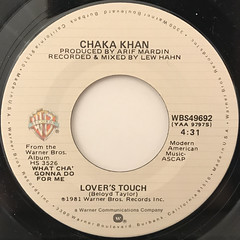 CHAK KHAN:WHAT CHA' GONNA DO FOR ME(LABEL SIDE-B)