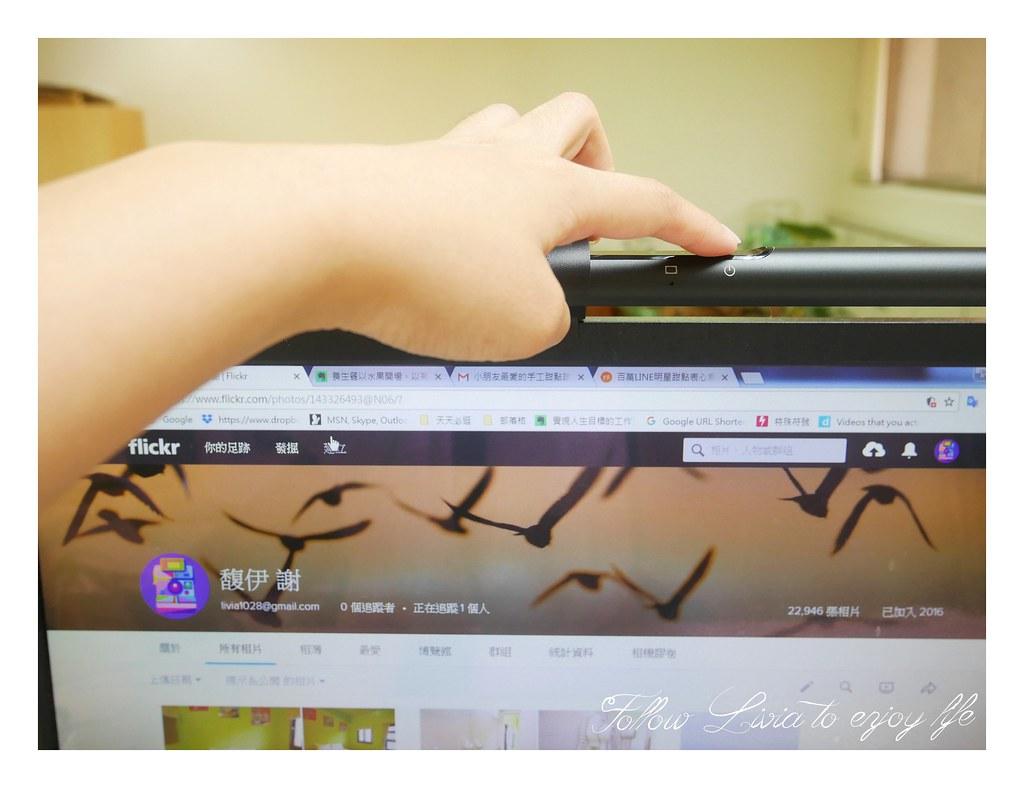 ScreenBar螢幕智能掛燈 (20)