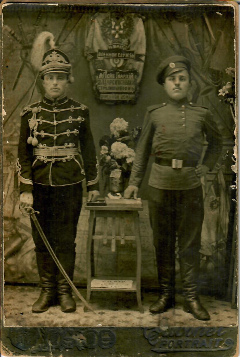 1910-е. В память военной службы. Лейб-гвардии 2-й Царскосельский стрелковый полк. Учебная команда