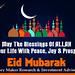 Eid Mubarak by Money Maker Research Pvt Ltd