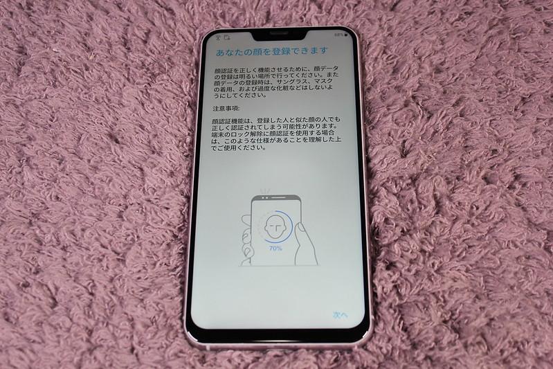 Zenfone 5 開封レビュー (67)
