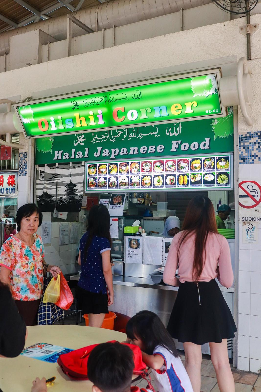 Oishii corner-1