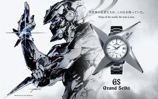 世界首款忍者專用的精品錶「忍者專用Grand Seiko(忍者専用グランドセイコー)」發表,視覺圖由新川洋司設計!