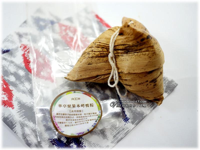 典華粽子032