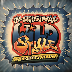 DJ BLACK STEAL:THE ORIGINAL WILDSTYLE BREAKBEATS ALBUM(JACKET A)