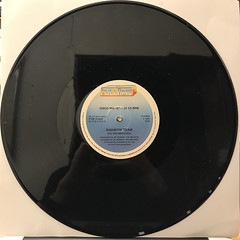RAINBOW TEAM:TELL ME(RECORD SIDE-B)