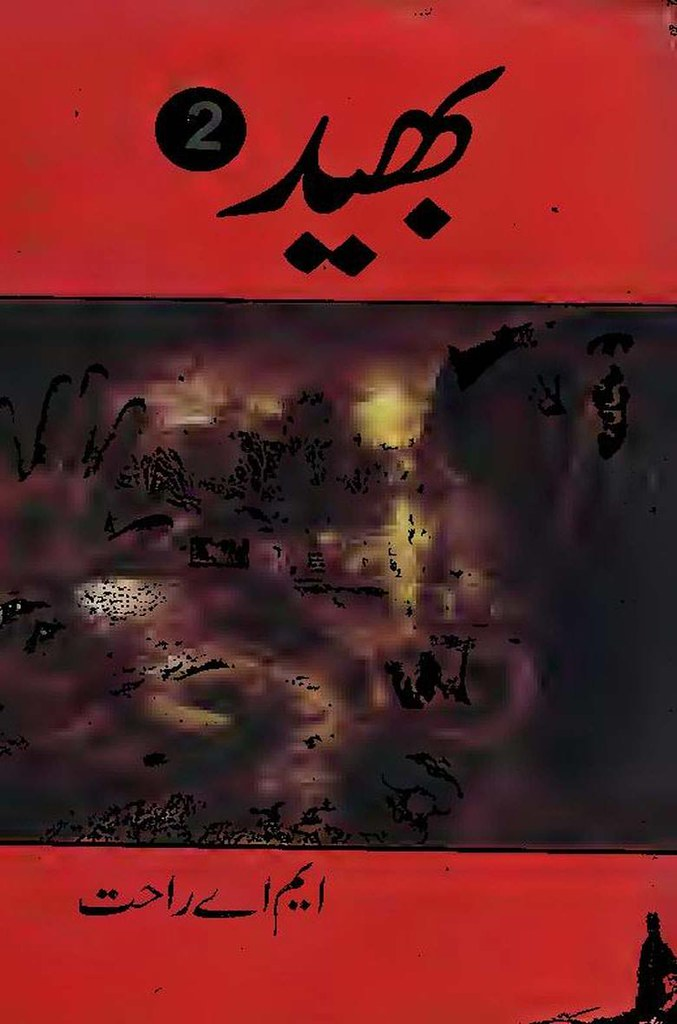 Bhaid Part 2 Complete Novel By MA Rahat