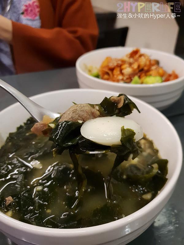 東東杯飯 (12)