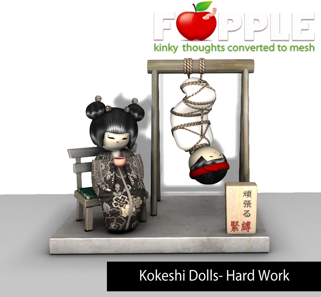Out Now: Kokeshi Dolls — Hard Work