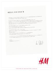 Namie Amuro x H&M -brand- (2)