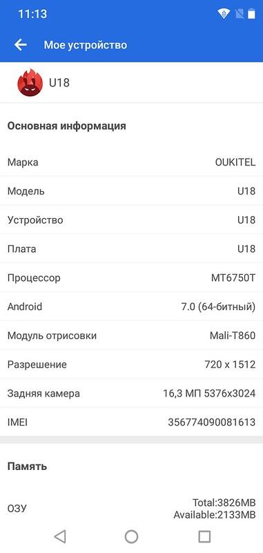 Screenshot_20180402-111332