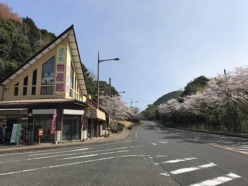 michinoekiyamaguchi002