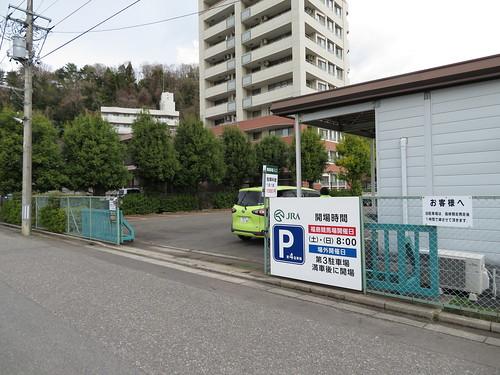 福島競馬場の第4駐車場の開場時間と料金