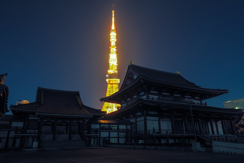Tokyo tower|東京鐵塔