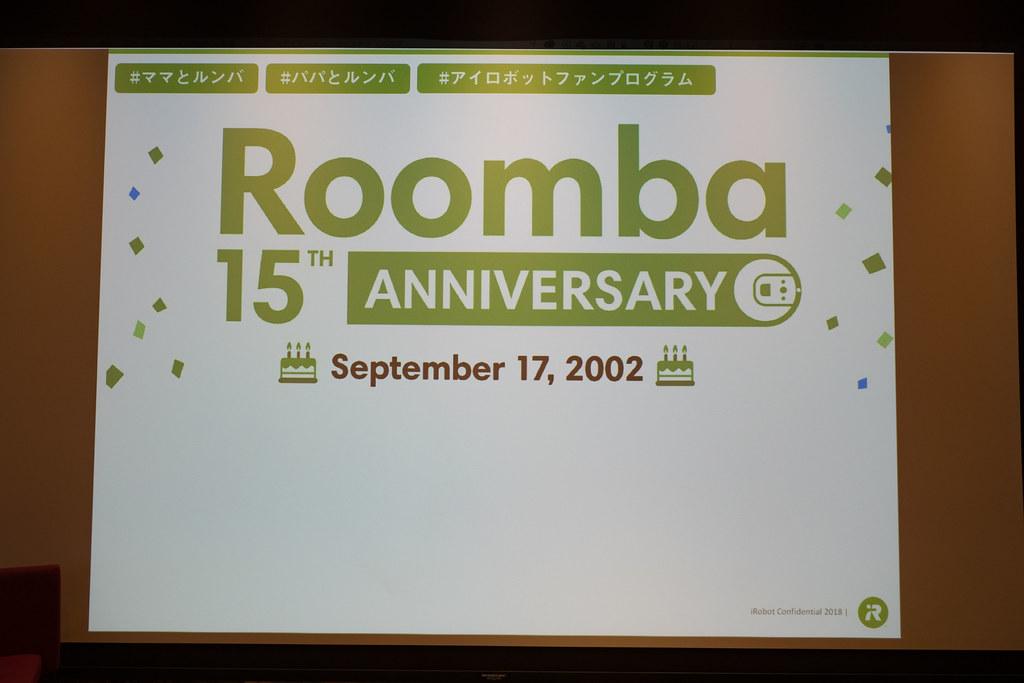 iRobot_Roomba-5