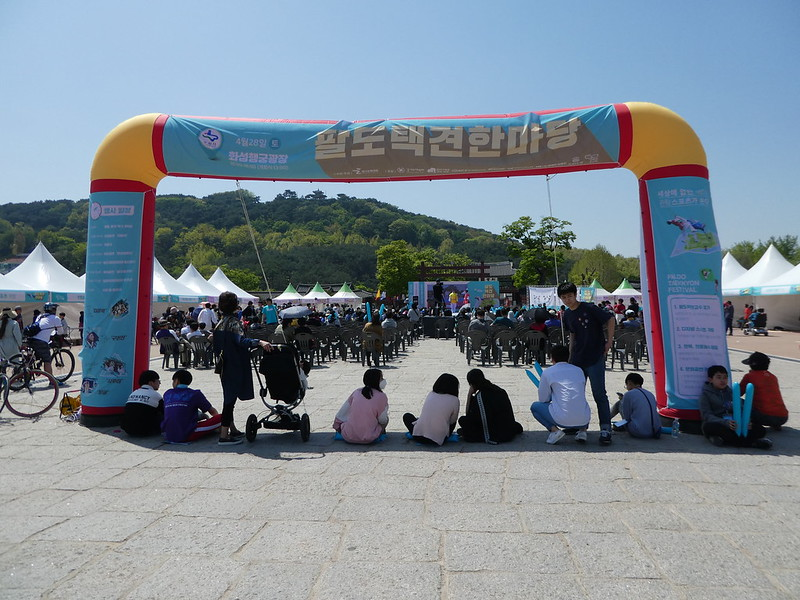 Taekkyon Festival,Haenggung Plaza, Suwon, Korea