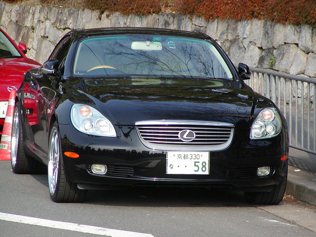 Cool Lexus in Japan | Flickr - Photo Sharing!