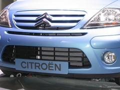 automobile(1.0), automotive exterior(1.0), citroã«n(1.0), vehicle(1.0), bumper(1.0), land vehicle(1.0), citroã«n c3(1.0), vehicle registration plate(1.0),