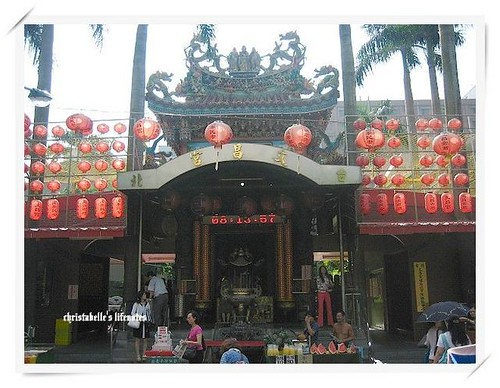 台北文昌宮