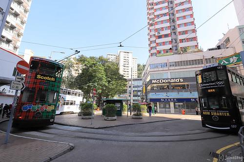 Shau Kei Wan Tram Terminal